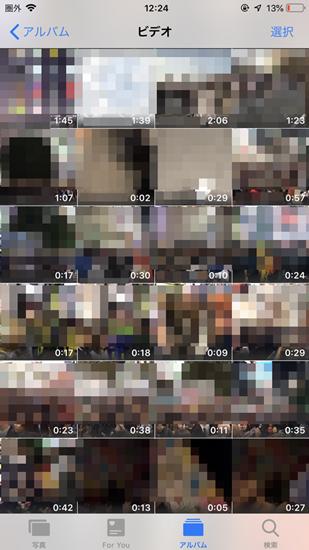 一般的な動画ダウロードのイメージ