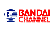 BANDAI CHANNNEL