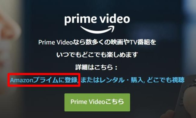 For ストア d video 解約 prime アニメ